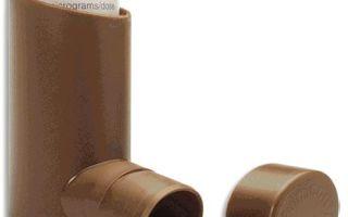 Использование Пульмикорта при лечении астмы: действие, способы применения, подбор дозировки