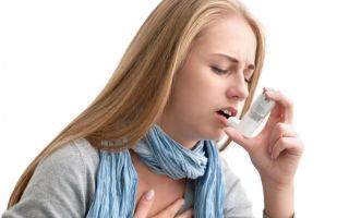Астма-школы для больных бронхиальной астмой: цели, задачи, организация