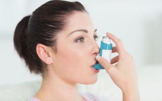 Как снимают диагноз «бронхиальная астма»