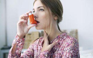 Особенности течения, лечения и профилактики эндогенной бронхиальной астмы
