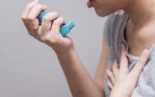 Скорая медицинская помощь и заполнение карты вызова при бронхиальной астме